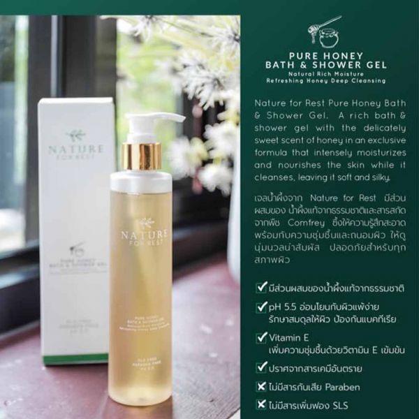Pure Honey Bath & Shower Gel