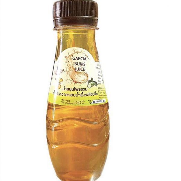 น้ำส้มควายผสมน้ำผึ้ง พร้อมดื่ม!